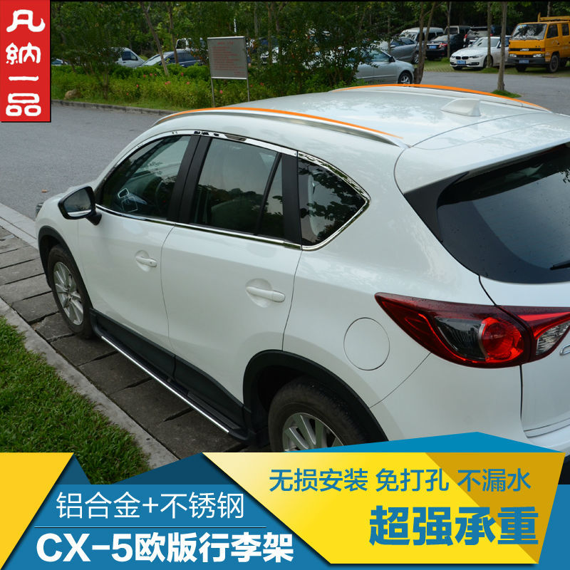 High Quality SUV car Roof Racks Luggage cx5 Roof Racks& Boxes Modification Accessories For Mazda CX-5 2015(China (Mainland))