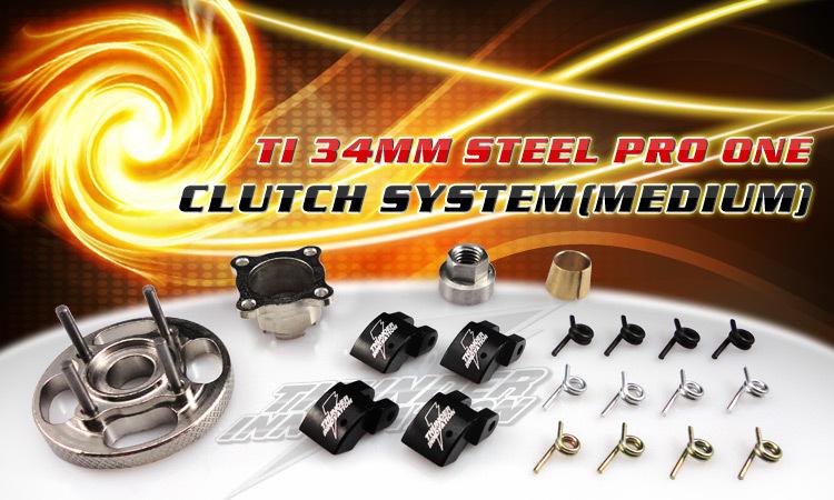 1/8th 34mm Steel Pro One Clutch System (Medium)(China (Mainland))