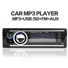 Hot 2016 New HDS-9020 Car Auto Radio Stereo AUX-IN MP3 FM / USB 12V Audio Player 1 Din(China (Mainland))