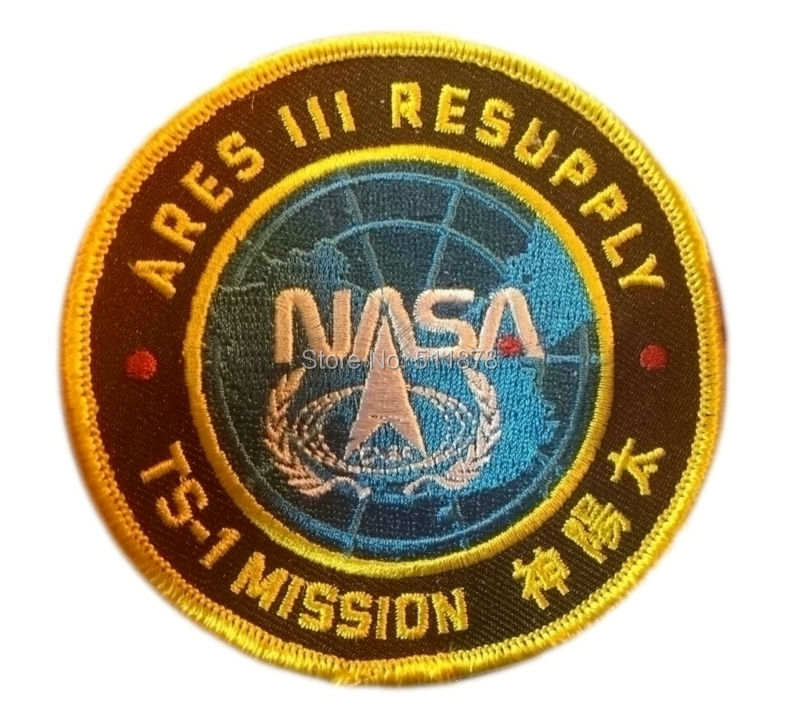 The Martian Taiyang Shen ARES III Resupply Mission insignia patch Movie TV Series Name Tag Embroidered Emblem iron on badge(China (Mainland))