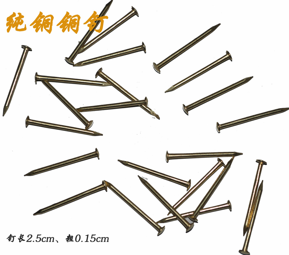 Limited red crown full of antique copper fittings copper construction nail gun round drum nail nails solid copper nails 2.5cmATH(China (Mainland))