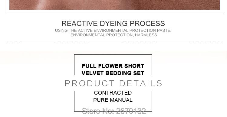 Pull-flower-Short-velvet-bedding-set-790_09