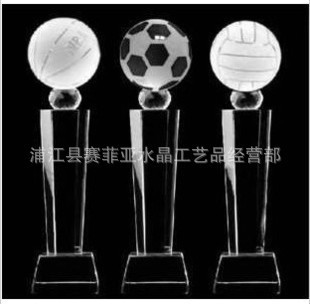 Manufacturers quantities of crystal trophy medals custom enterprise unit awards . Games prizes(China (Mainland))