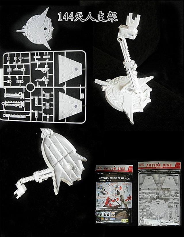 Gundam пов/HG RG BB/1/144/универсальный кронштейн/ангел/Небожитель флаг пов/белый/4 дюймов собранный model fans gundam model hg 1 144 assembly sazabi evo msn04 free shipping