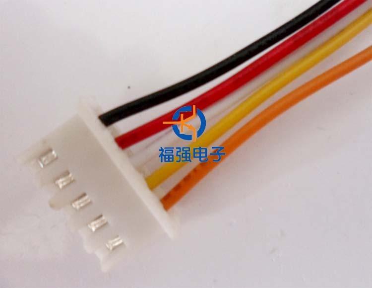 Single head cable electronics wire XH XH2.54-5P single line long 30CM (5PCS)(China (Mainland))