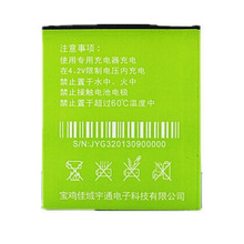 JY-G3X Original Cell Phone Battery JIAYU G3 G3S G3C G3T Replacement Batteries Large Capacity 3000mAh - REMAX Flagship Store store