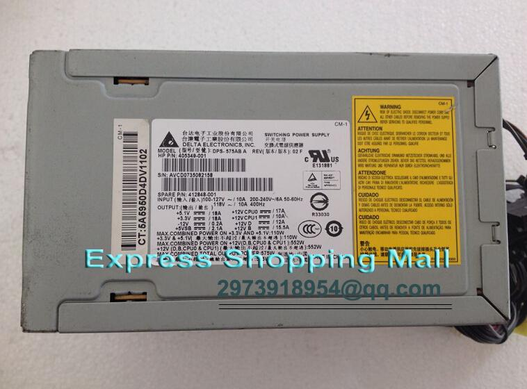 New XW6400 Workstation DPS-575AB A 412848-001 405349-001(China (Mainland))