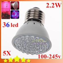 E27 светодиодные светать  от Orange Star артикул 2027601715