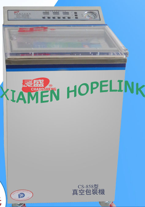 FREE SHIPPING HLMV858 commercial vacuum food sealing machine, 3.0kg vacuum pump sealer(China (Mainland))