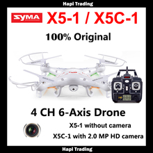 Syma X5C-1 (Upgrade version Syma x5c ) Quadcopter Drone With Camera or Syma X5-1 (Upgrade syma x5 ) rc helicopter without camera(China (Mainland))