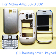 1pcs/Lot High Quality New Phone Full Housing Cover Case For Nokia Asha 302 Houisng With Keypads +Tracking,Black/White Color(China (Mainland))