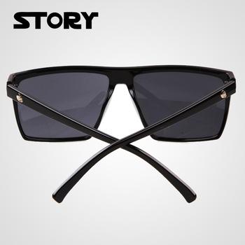Okulary przeciwsłoneczne stampunkowe prostokątne 15 kolorów