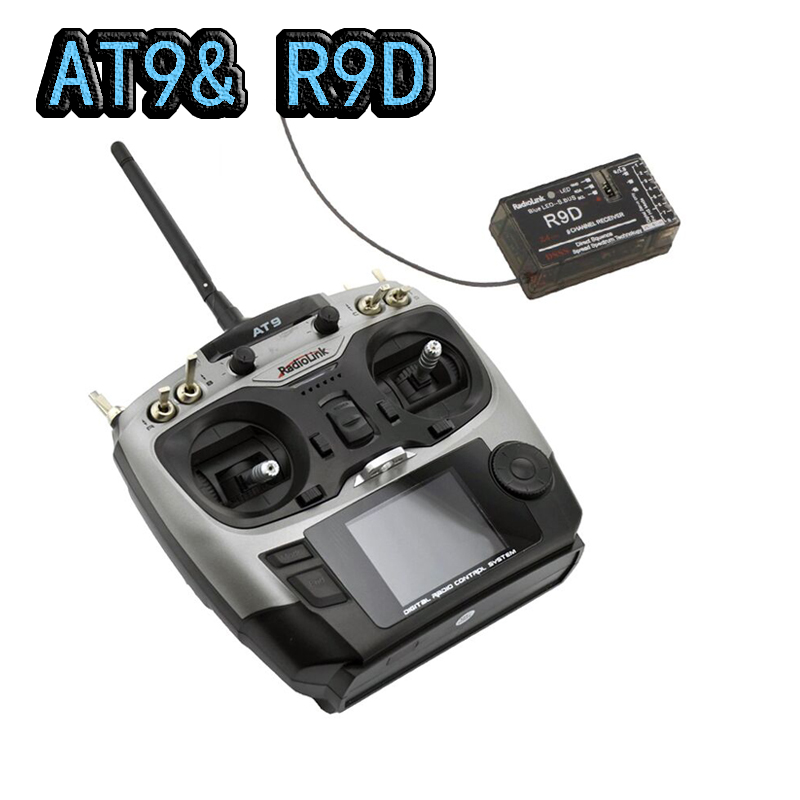 AT9 2.4G 9ch System Radiolink RC Radio Transmitter Receiver TX RX for Drone RC 100% Original Remote Control Helicopter RC(China (Mainland))