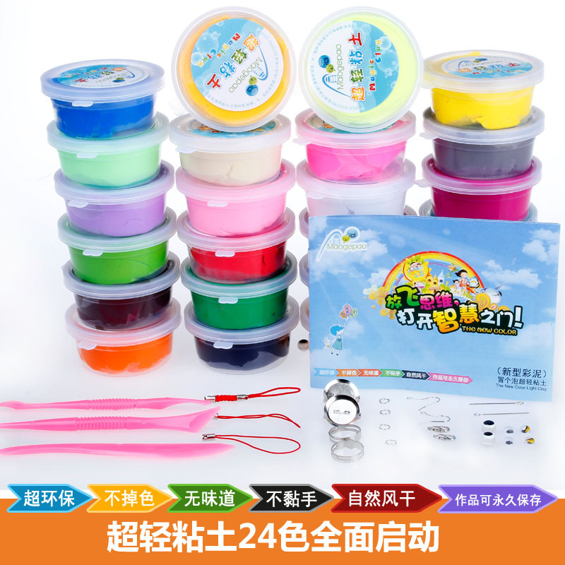 Take a bubble suit 24 color clay This clay plasticine toys 3D color mud toxic children's genuine creativity(China (Mainland))