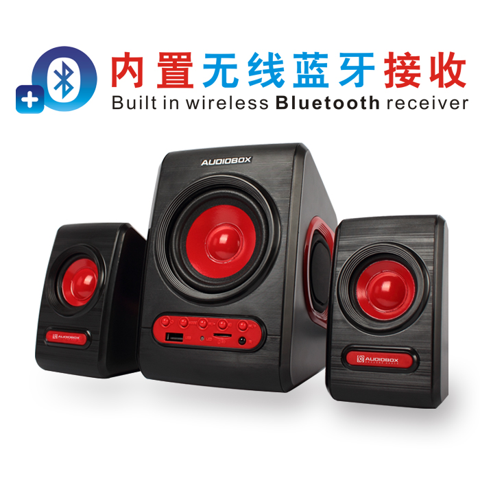 2016 New Arrival Desktop subwoofer for USB/Bluetooth/ remote control/SD/Radio(China (Mainland))