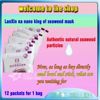 Маска для лица для морских водорослей увлажняющий отбеливающий качественные товары водоросли маска S360H