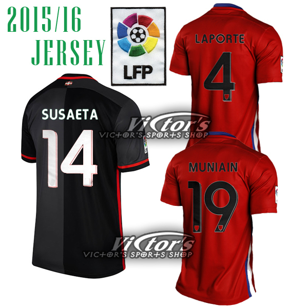 Athletics Bilbaoes 2016 Jersey soccer home red GURREGUI ITURRASPE 8 15 16 Bilbaoes away black jerseys football shirt(China (Mainland))