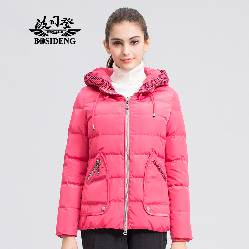 BOSIDENG 2016 new winter short duck down jacket school style outerwear hooded down coat female young hot selling b1401118(China (Mainland))