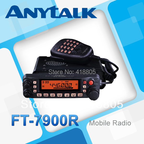 Yaes 100% FT-7900R dual band two way radio(China (Mainland))
