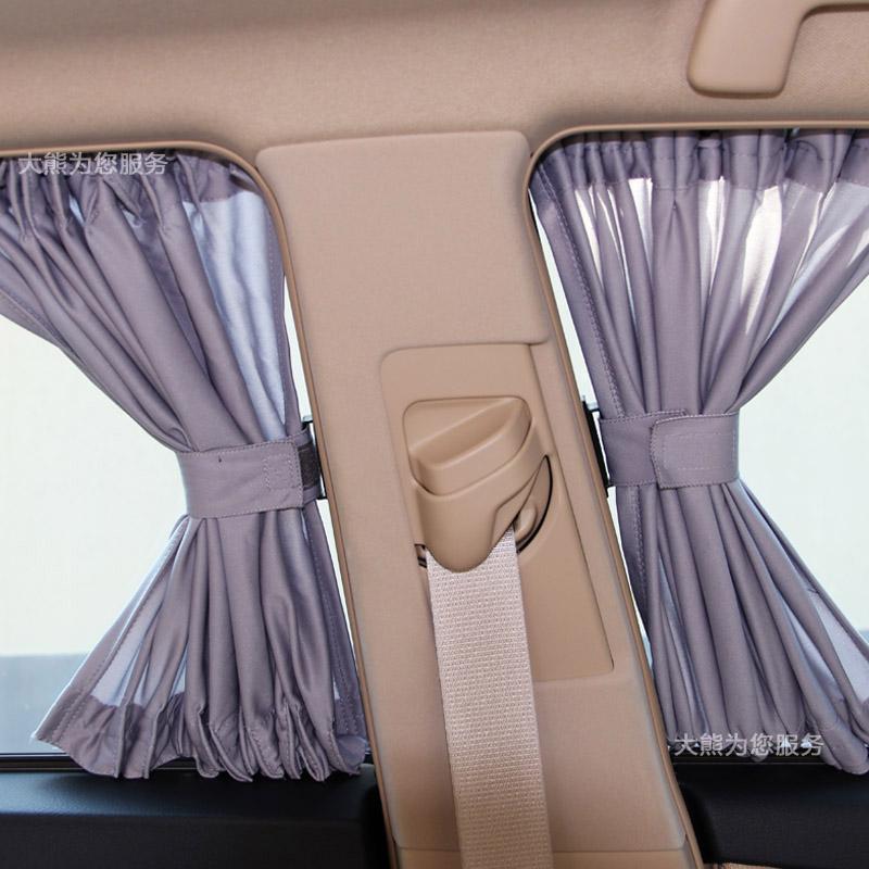 Авто шторы на окна своими руками