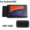 Wireless ELM327 WiFi OBD 2 Dongle For Android 4 2 or Android 4 4 Car PC