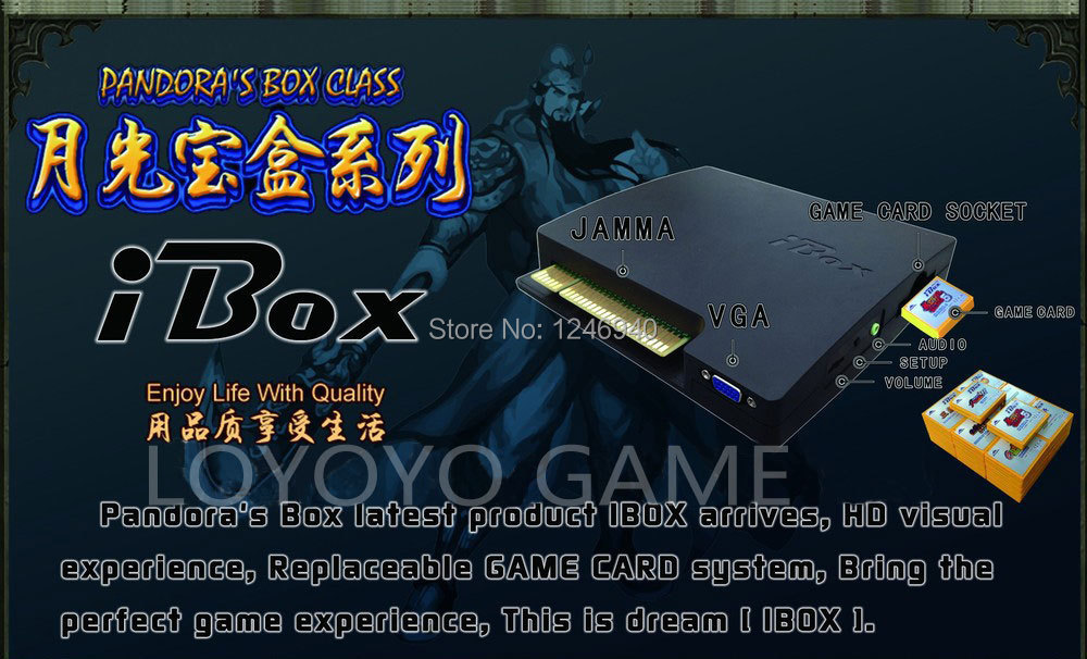 2014 New arcade game PCB/IBOX 1 in 1/one HD game for one PCB/game cabinet standard 28 pin jamma for arcade LCD cabinet <br><br>Aliexpress
