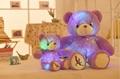 New Music Playing Luminous Stuffed Lavender Bear Toy LED Light Up Plush Doll Glow Purple Teddy