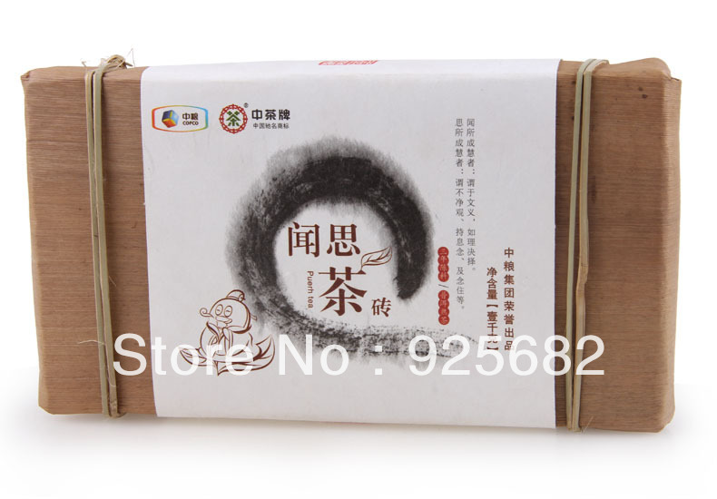 2years old yunnan puer tea pu er 1000g premium Chinese puerh China brick health care products - nice time store