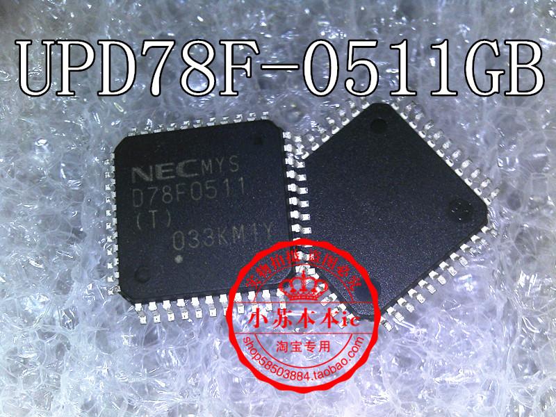 Цена uPD78F0511