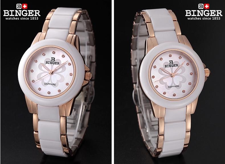 Швейцария Бингер Оригинальный Белая Керамическая Группа Кварцевые Часы, Модные Женщины Люксовый Бренд Леди Часы женские Наручные Часы