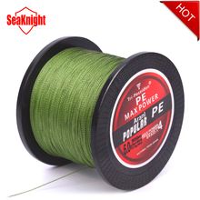 500M Tri-Poseidon Brand Super Strong Japan Multifilament PE Braided Fishing Line 8 10 20 30 40 60LB