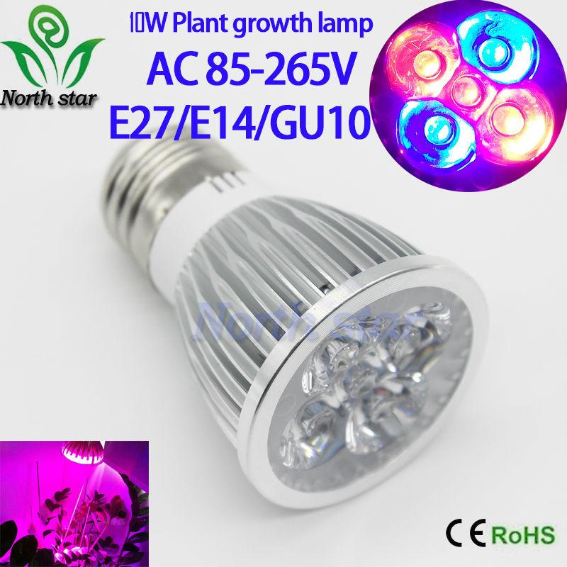 1pcs Full spectrum LED Grow lights 10W E27 3Red+2Blue LED Grow lamp bulb for Flower plant Hydroponics system AC85-265V grow box(China (Mainland))