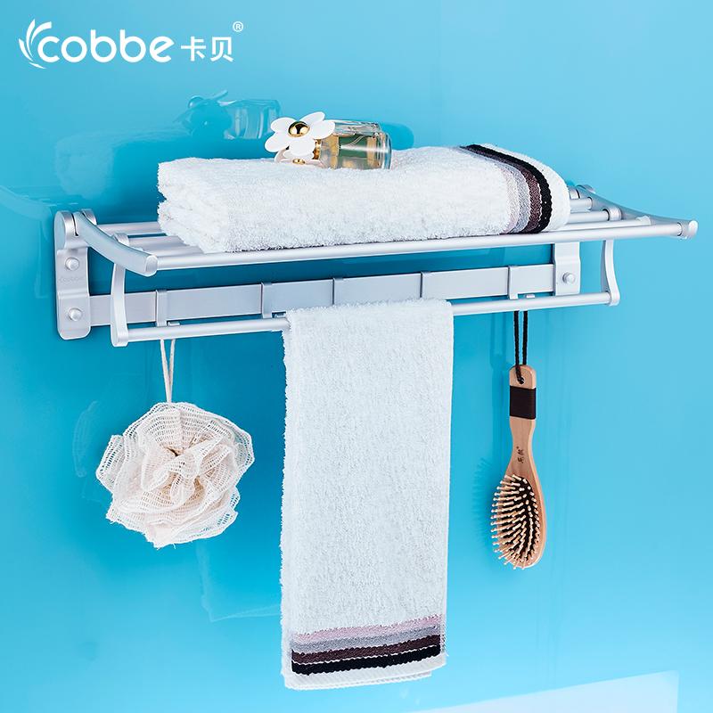 Compra secador de toallas de ba o online al por mayor de - Secador de toallas ...