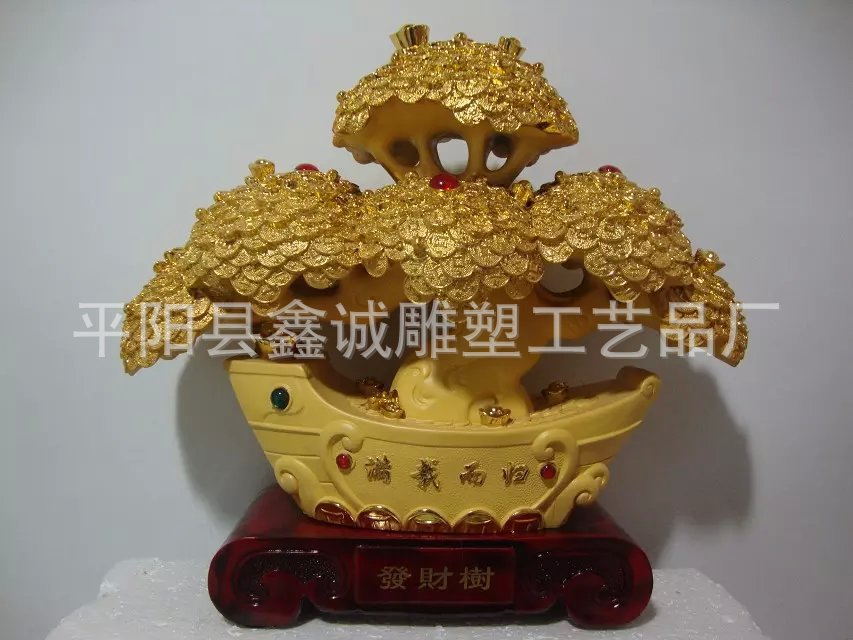 High-grade alluvial gold Pachira new home decorative items gifts gift rewarding Lucky Lucky Tree(China (Mainland))