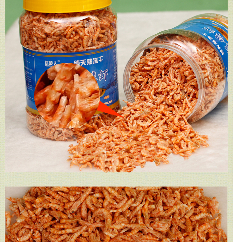 aquarium fish feed turtle food hamster food 3000ml dry krill dried shrimp rich in protein astaxanthin(China (Mainland))