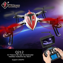 WLtoys Q212 Q212G Barometer Air Pressure Set High RC Quadcopter Helicopter Drone Support 5.8G FPV&Wifi Without Original Box
