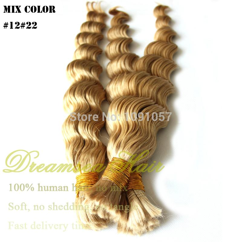 Wholesale Hair Weave In Bulk 111