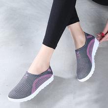 MUQGEW nữ Lưới Giày Đế Bằng miếng dán cường lực trơn, Thời Trang Giày dành cho người phụ nữ Dạo Phố Sọc Giày Cho Nữ Mềm Mại giày zapato(China)