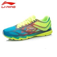 LI-NING Super Light shoes XII Running Shoes Men Cushioning DMX Techonology Sneakers Men Sport Shoes LINING ARBK019 XYP037
