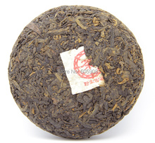 2000year 100g Yunnan Wild Tree Puer Ripe Tea Cake Weigh loss Puerh Tea