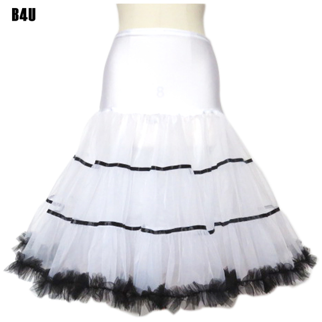 Perfect Size Boutique Style Women Tutu Skirt  Women Tulle Skirts  Girls Tutu