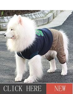 Аксессуары для собак Pawz Road  DX24