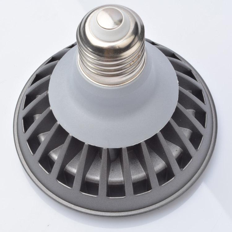 par led par30 led 7W par30 lamps par30 led bulb par30 led dimmable lgiht bulb(China (Mainland))