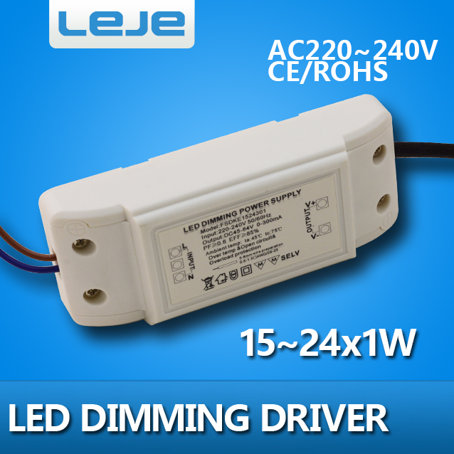 Dimmable LED Driver dimming LED power supply 15W 18W 20W 24w led lighting transformer downlight lamp spotlight driver(China (Mainland))