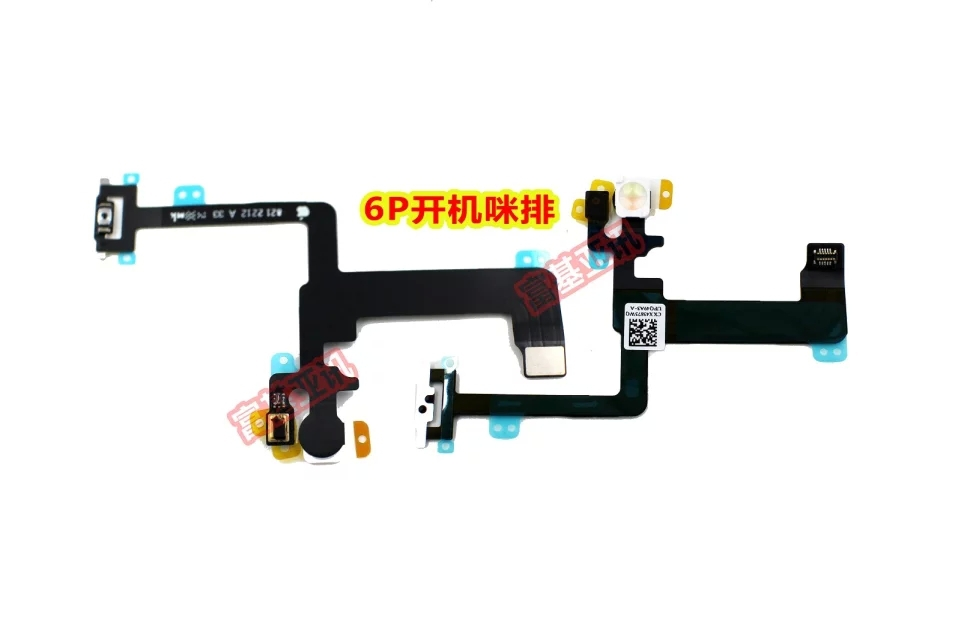 For iPhone 6 Plus 5.5'' Power On Off Button Flex Cable with Camera Flash Microphone Flex Replacement Parts 10 Pcs/lot