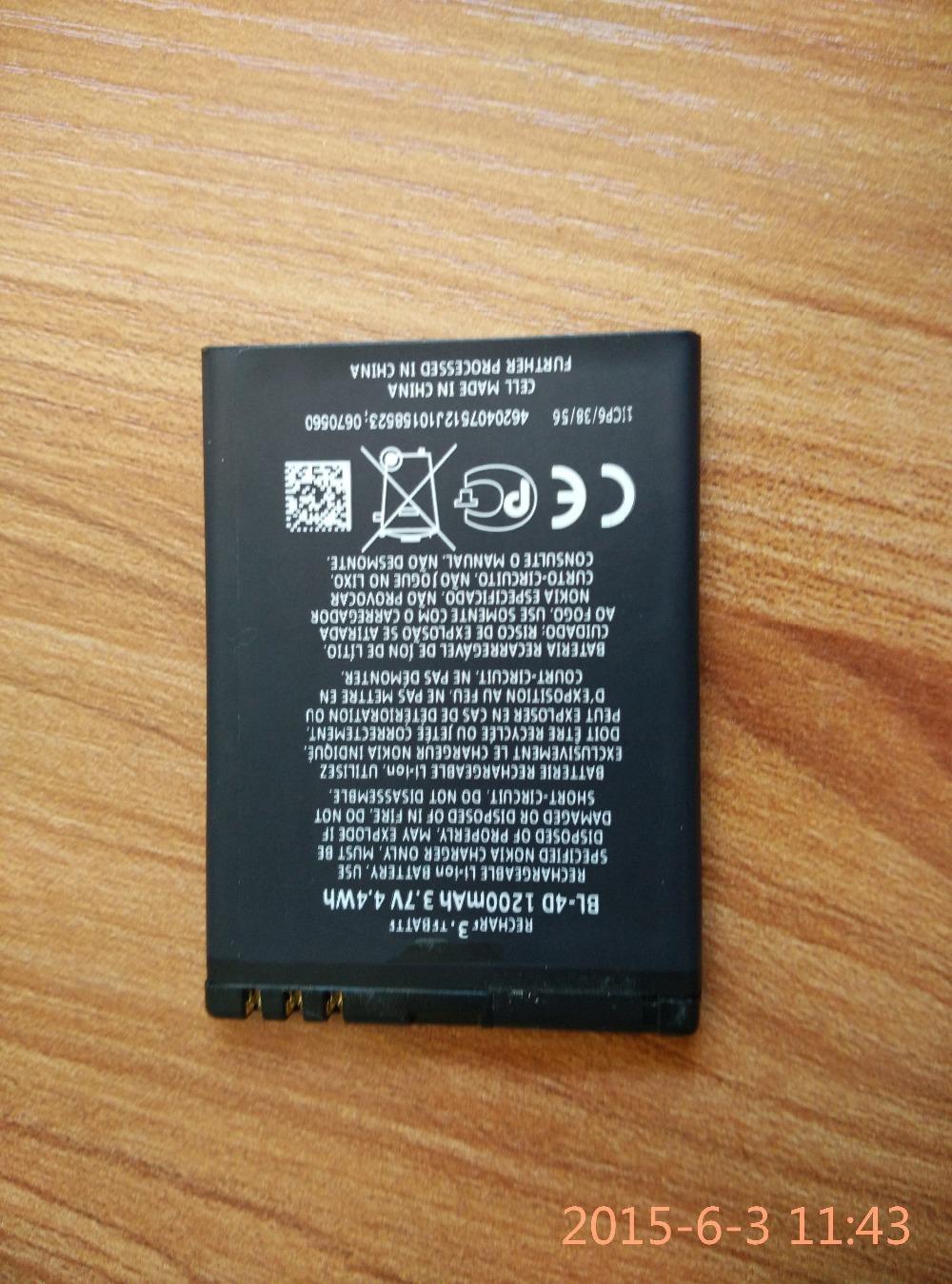 Good Quality BL 4D Battery Full 1200mAh Mobile Phone Battery for NOKIA N97mini N8 E5 E7