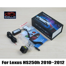 Buy Special Laser Rear Fog Lamp Lexus HS250h HS 250h, ANF10 2010~2012 / Super Waterproof Car Rear Tail Collision-Warning Lights for $27.12 in AliExpress store