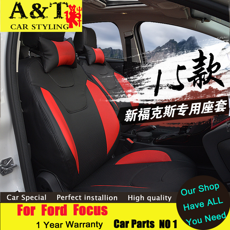 a t car styling for ford focus 2 seat covers 2015 for ford focus 3 leather seat covers. Black Bedroom Furniture Sets. Home Design Ideas