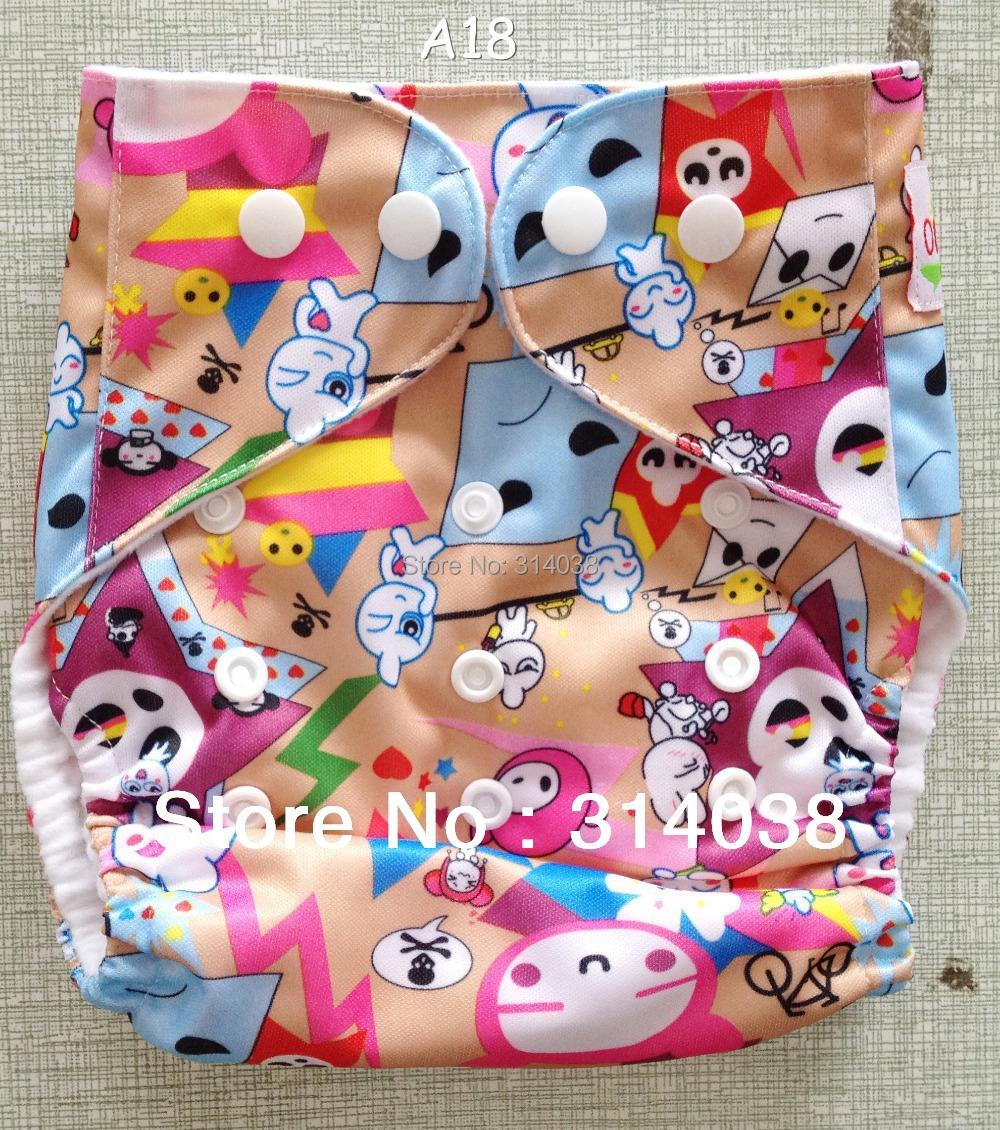 2014 Risunnybaby brand  50% discount risunnybaby cloth diaper<br><br>Aliexpress