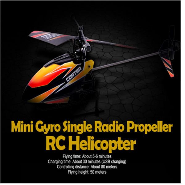 Детский вертолет на радиоуправление WLtoys V911 2,4 4CH RC